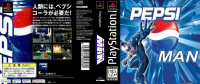 Pepsi Man - The Running Hero (Limited Edition) [NTSC-J].png