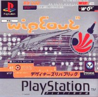 Wipeout_Cover2PS1.JPG